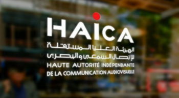 Tunisie : projet d'assistance à la HAICA pour le monitoring des médias pendant la campagne électorale des élections municipales 2018 dans le cadre du PAET du PNUD