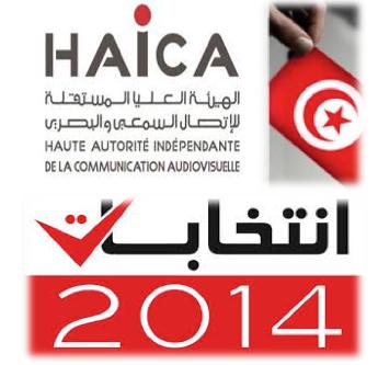 Tunisia: assistenza alla commissione elettorale – elezioni 2014